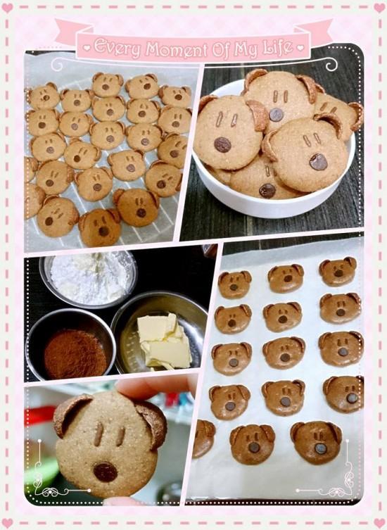 Milo Doggie Cookies ^_^