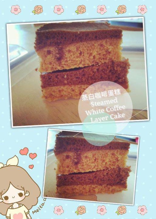 蒸白咖啡蛋糕 Steamed White Coffee Layer Cake