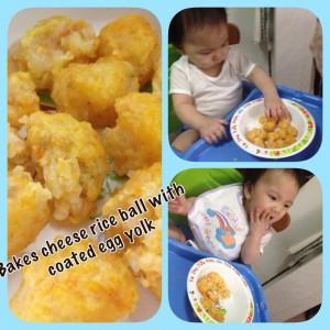 hui min-baked cheese rice ball