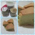 yap lai fan - kaya + chiffon cake