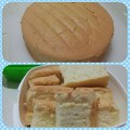 yap lai fan - hokkaido cake