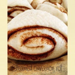 min shiang - cinamon roll